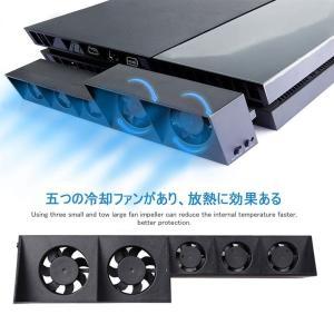 PS4 初期PS4専用 冷却ファン Iseebiz ラジエータ クーリング 縦置きスタンド USB付き 電動ファン PCケース ミニ USB給電 放熱 サイレント|aikikabushiki