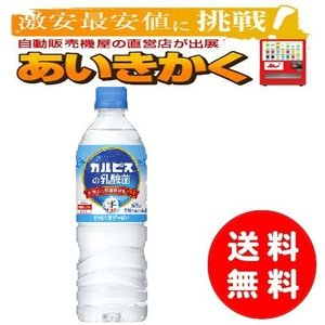アサヒ おいしい水プラス『カルピス』の乳酸菌 600mlPET×24本|aikikakuu