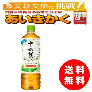アサヒ 十六茶 増量ボトル|aikikakuu