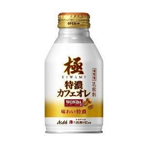 アサヒ ワンダ  特製カフェオレ こだわりミルクブレンド 260g缶×24本|aikikakuu