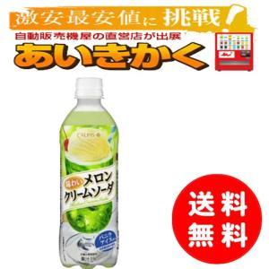 カルピス 味わいメロンクリームソーダ 500mlPET×24本|aikikakuu