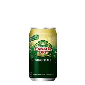 【一部地域送料無料】コカコーラ カナダドライ ジンジャーエール 350ml缶 aikikakuu