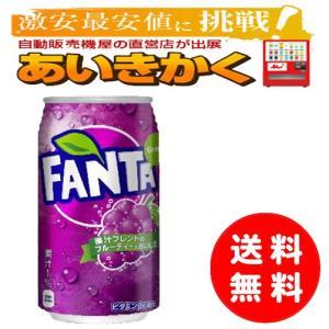 【一部地域送料無料】カコーラ ファンタグレープ 350ml×24本 aikikakuu