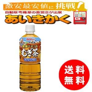 伊藤園 健康ミネラルむぎ茶 600PET 麦茶|aikikakuu