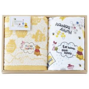 くまのプーさん フェイスタオル2枚セット WF20706(8%OFF)(出産内祝い お返し 結婚 入学祝 ギフト 引き出物 贈答品)|aikuru