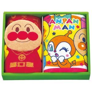 アンパンマン パペット ウォッシュタオルセット 1col AP23202(8%OFF)(出産内祝い お返し 結婚 入学祝 ギフト 引き出物 贈答品)|aikuru