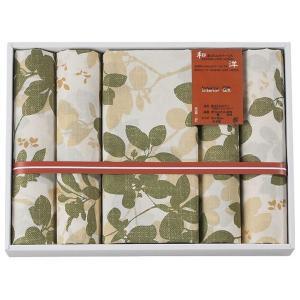 座布団カバー5枚セット(リーフ) 241(11%OFF)(出産内祝い お返し 結婚 入学祝 ギフト 引き出物 贈答品)|aikuru