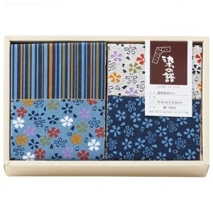 染の譜座布団カバー2枚セット SZ304-2BOX(20%OFF)(出産内祝い お返し 結婚 入学祝 ギフト 引き出物 贈答品)|aikuru