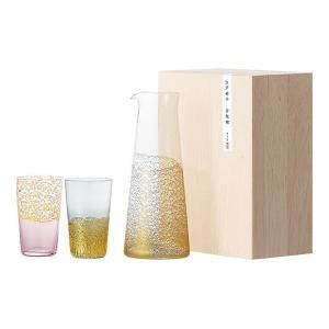 江戸硝子 金玻璃 酒器セット G641-H104(出産内祝い お返し 結婚 入学祝 ギフト 引き出物 贈答品)|aikuru