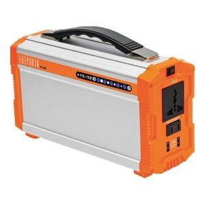 solpa 家庭用ポータブル蓄電池 EP-200(6%OFF)(送料無料※沖縄 離島除く)(出産内祝い お返し 結婚 入学祝 ギフト)|aikuru