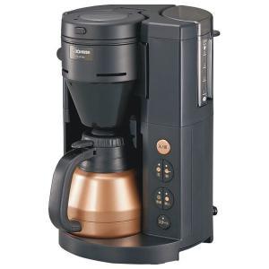 象印全自動ミル付コーヒーメーカー EC-RS40-BA(9%OFF 送料無料※沖縄 離島除く 出産内祝い お返し 結婚 入学祝 ギフト 引き出物 バレンタイン)|aikuru