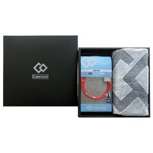 (内祝い お返し) Colantotte コラントッテ ギフトボックス(TWIN・タオル)ブラック SET1701M 01L (出産内祝い ギフト 快気祝い)|aikuru