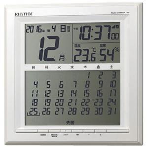 リズムマンスリーカレンダー付電波時計(掛置兼用) 8RZ205SR03(送料無料※沖縄 離島除く 出産内祝い お返し 結婚 入学祝 ギフト 引き出物 贈答品)|aikuru