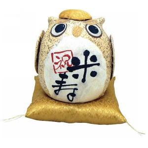 ちぎり和紙 長寿の祝いふくろう 米寿 6-482E(11%OFF)(出産内祝い お返し 結婚 入学祝 ギフト 引き出物 贈答品)|aikuru