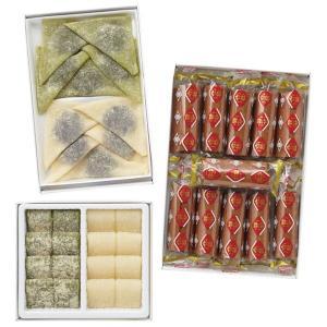 ※メーカー直送の為、代引不可・のし紙・包装紙の種類はメーカー指定のもの・メッセージカードも対応不可・...