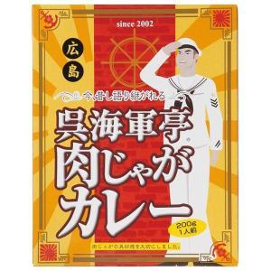 呉海軍亭 肉じゃがカレー (出産内祝い お返し 結婚 入学祝 ギフト 引き出物 贈答品) aikuru