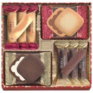 ※のし包装(ラッピング)はひとつずつ無料で致します。<洋菓子 内祝い お菓子 ギフト>商品内容:●オ...