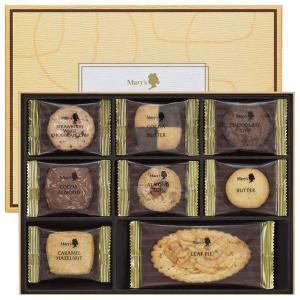 メリーチョコレート サヴール ド メリー SVR-SH(内祝い お菓子 出産内祝い お返し 結婚 入...