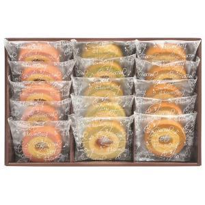 ※のし包装(ラッピング)はひとつずつ無料で致します。<洋菓子 内祝い お菓子 ギフト>商品内容:●2...