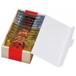 ※のし包装(ラッピング)はひとつずつ無料で致します。<洋菓子 内祝い お菓子 ギフト>商品内容:●ワ...