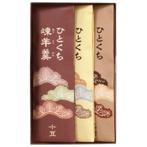 ※のし包装(ラッピング)はひとつずつ無料で致します。<和菓子 内祝い お菓子 ギフト>商品内容:●ひ...
