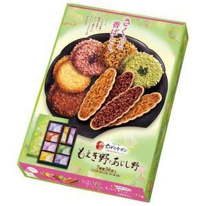 ※のし包装(ラッピング)はひとつずつ無料で致します。<洋菓子 内祝い お菓子 ギフト>商品内容:●【...