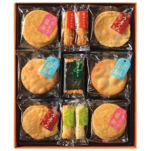 ※のし包装(ラッピング)はひとつずつ無料で致します。<和菓子 内祝い お菓子 ギフト>商品内容:●さ...