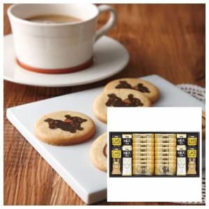 ※のし包装(ラッピング)はひとつずつ無料で致します。<洋菓子 内祝い お菓子 ギフト>商品内容:●ロ...