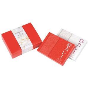ありがとうのキモチ 紅白カレー CUN-10(8%OFF)(出産内祝い お返し 結婚 入学祝 ギフト 引き出物 贈答品) aikuru