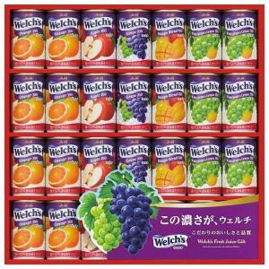 ウェルチ 100%果汁ギフト(28本) WS30(出産内祝い お返し 結婚 入学祝 ギフト 引き出物 贈答品)|aikuru