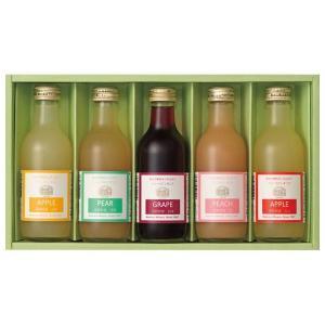 長野県産 果汁100%ジュース詰合せ(5本) HM-5(出産内祝い お返し 結婚 入学祝 ギフト 引き出物 贈答品)|aikuru