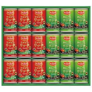 デルモンテ リコピン ベジタブルリッチ飲料ギフト(18本) DR-30(出産内祝い お返し 結婚 入学祝 ギフト 引き出物 贈答品)|aikuru