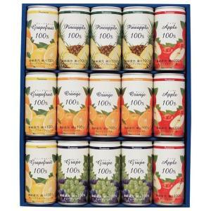 フロリダスモーニング 果汁100%ジュース SFT20(出産内祝い お返し 結婚 入学祝 ギフト 引き出物 贈答品)|aikuru