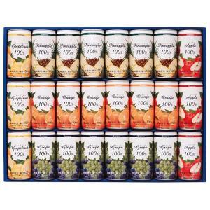 フロリダスモーニング 果汁100%ジュースセット(24本) SFT30(出産内祝い お返し 結婚 入学祝 ギフト 引き出物 贈答品)|aikuru