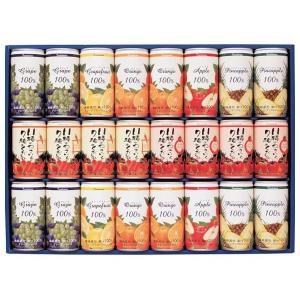フロリダスモーニング 果汁100%ジュース&野菜ミックスジュース SAV30(出産内祝い お返し 結婚 入学祝 ギフト 引き出物 贈答品)|aikuru