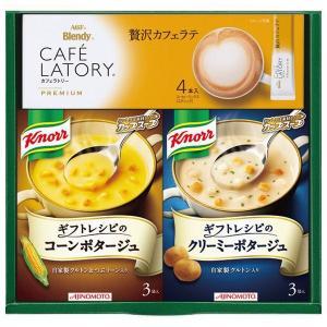 味の素 ギフトレシピ クノールスープ&コーヒーセット KGC-JF(8%OFF)(出産内祝い お返し 結婚 入学祝 ギフト 引き出物 贈答品) aikuru