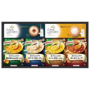 味の素 ギフトレシピ クノールスープ&コーヒー KGC-20F(出産内祝い お返し 結婚 入学祝 ギフト 引き出物 贈答品) aikuru