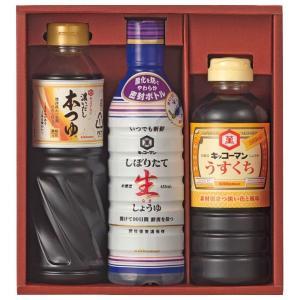 キッコーマン調味料詰合せ SCN-10R(出産内祝い お返し 結婚 入学祝 ギフト 引き出物 贈答品) aikuru