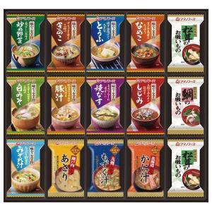 アマノフーズ フリーズドライバラエティギフト(30食) M‐500R(出産内祝い お返し 結婚 入学祝 ギフト 引き出物 贈答品) aikuru