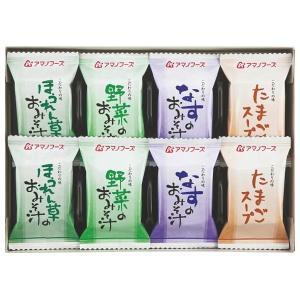 アマノフーズ フリーズドライ 味わいづくしギフト(8食) M-100A(11%OFF)(出産内祝い お返し 結婚 入学祝 ギフト 引き出物 贈答品) aikuru