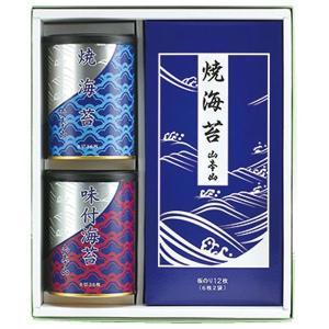 山本山 海苔詰合せ YN-303(出産内祝い お返し 結婚 入学祝 ギフト 引き出物 贈答品)|aikuru