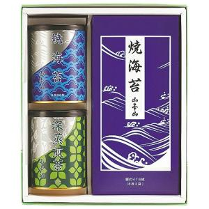 山本山 海苔 銘茶詰合せ YNT-403(出産内祝い お返し 結婚 入学祝 ギフト 引き出物 贈答品)|aikuru
