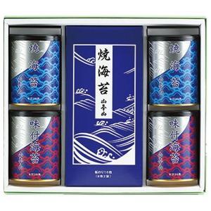 山本山 海苔詰合せ YN-505(出産内祝い お返し 結婚 入学祝 ギフト 引き出物 贈答品)|aikuru
