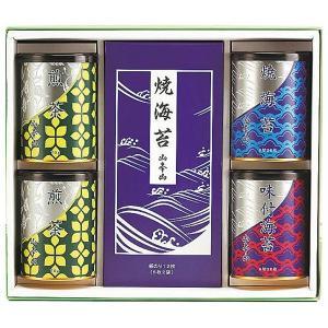 山本山 海苔 銘茶詰合せ YNT-505(出産内祝い お返し 結婚 入学祝 ギフト 引き出物 贈答品)|aikuru