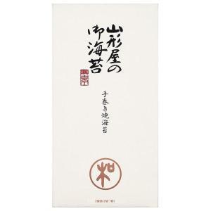 山形屋 手巻焼海苔 100-MV2N(出産内祝い お返し 結婚 入学祝 ギフト 引き出物 贈答品)|aikuru