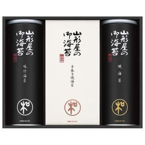山形屋 海苔詰合せ 500-MSVN(出産内祝い お返し 結婚 入学祝 ギフト 引き出物 贈答品)|aikuru