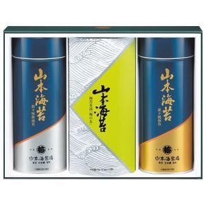 山本海苔店 海苔 海苔茶漬詰合せ YRC3AR(出産内祝い お返し 結婚 入学祝 ギフト 引き出物 贈答品 お歳暮)|aikuru