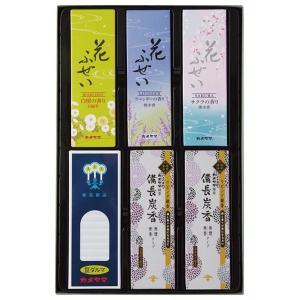 ※のし包装(ラッピング)はひとつずつ無料で致します。商品内容:●花ふぜい黄線香・花ふぜいラベンダー線...