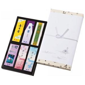※のし包装(ラッピング)はひとつずつ無料で致します。商品内容:●線香=毎日香・青雲バイオレット・天壇...
