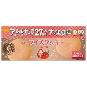 尾西食品 尾西のライスクッキー いちご味 8枚入りの商品画像|ナビ